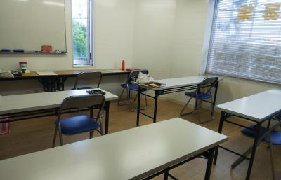 湘南台教室