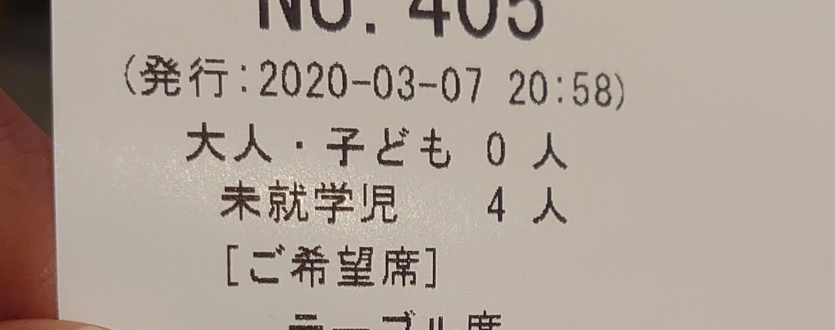 20200308125402e52.jpg