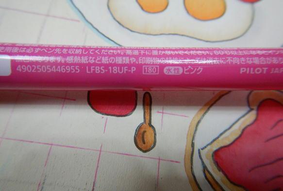 1_07_202006280741367f6.jpg
