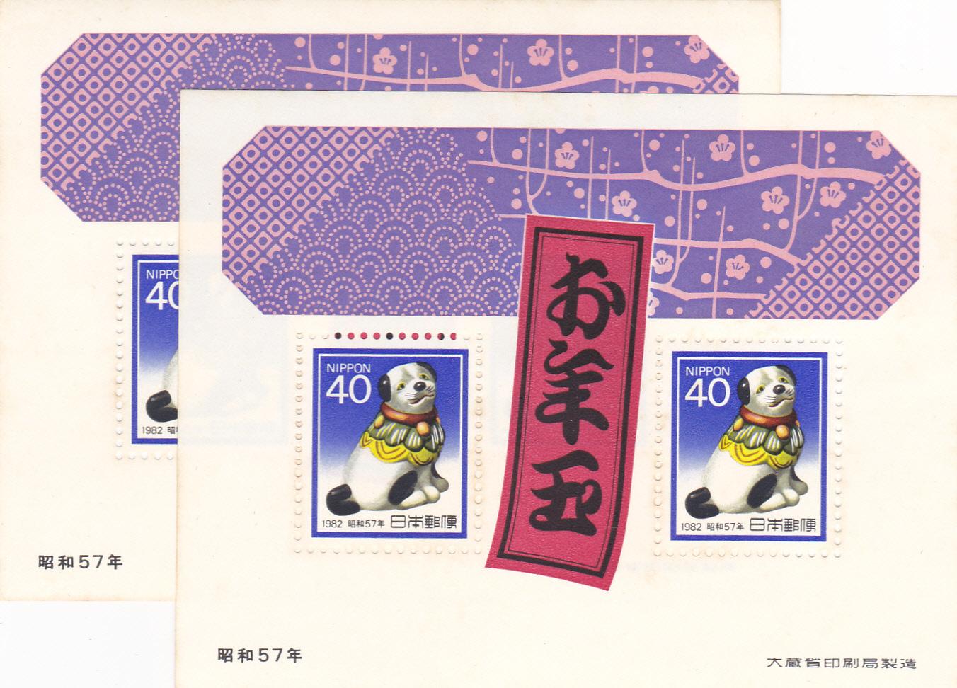 1982IMG_0002.jpg
