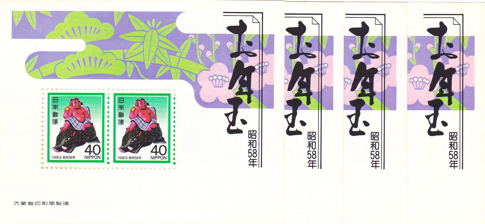 1983IMG_0003.jpg