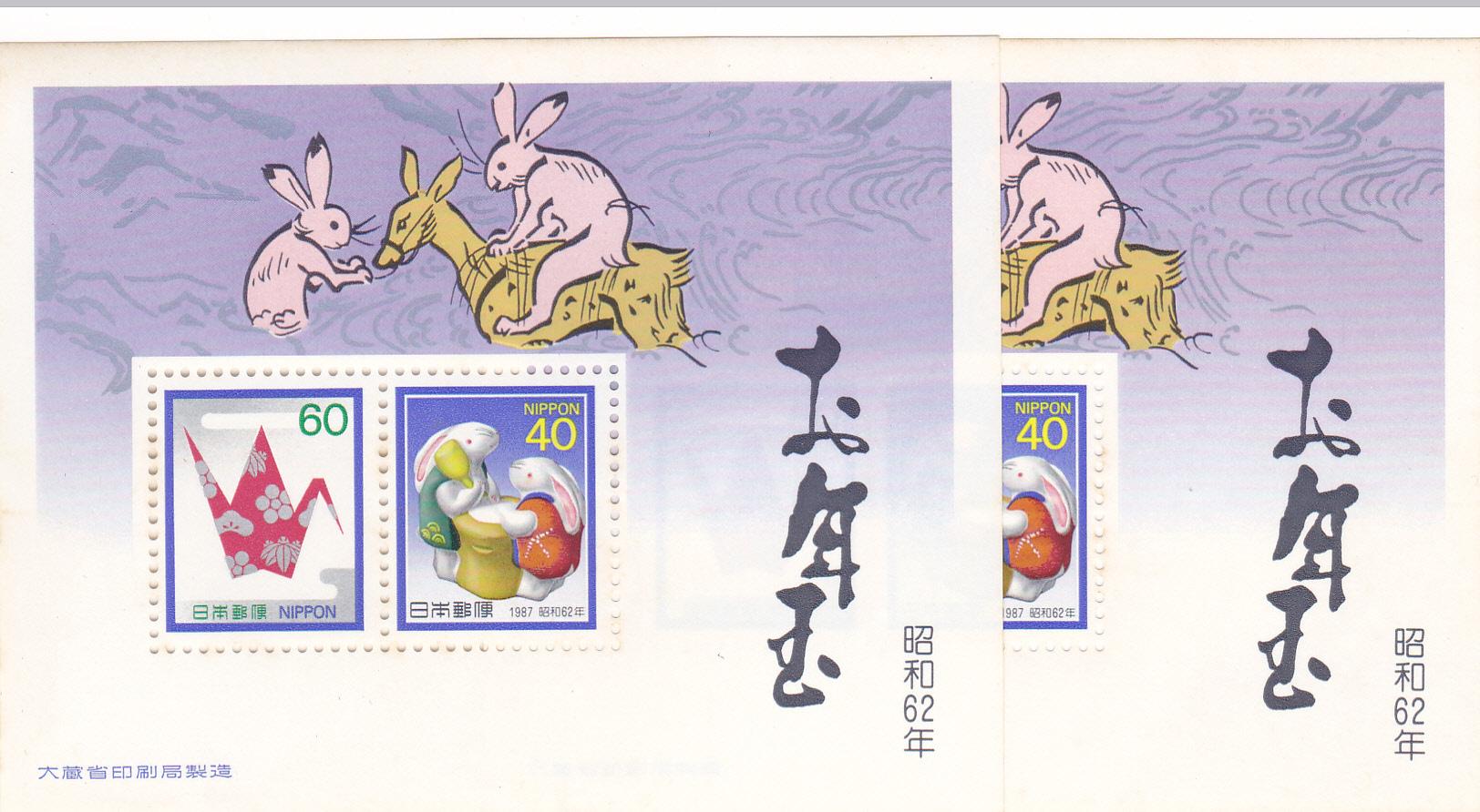 1987IMG_0004.jpg