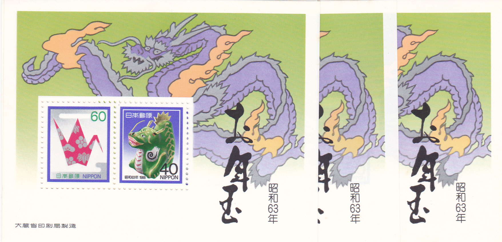 1988IMG_0005.jpg