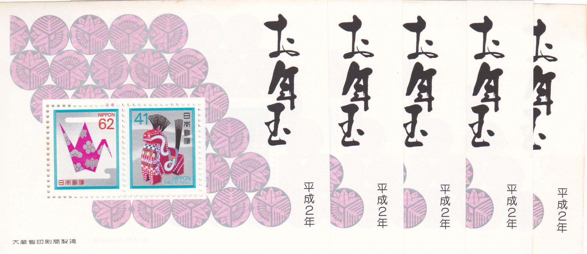 1990IMG_0007.jpg