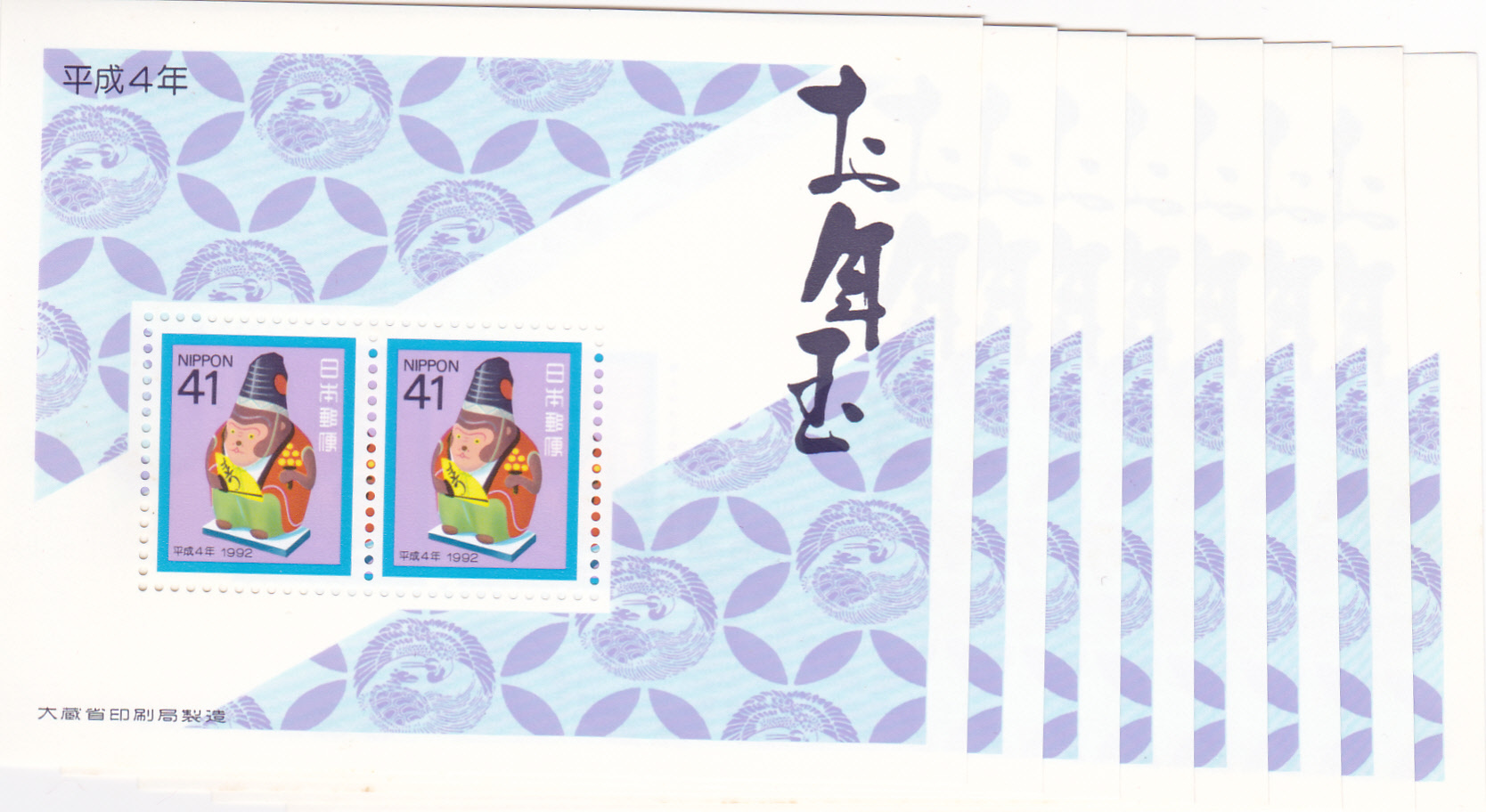 1992IMG_0009.jpg