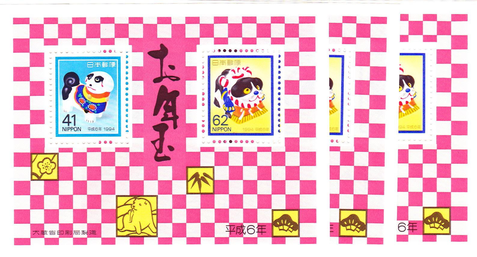 1994IMG_0011.jpg