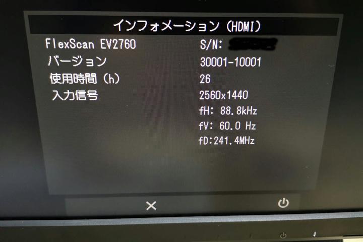 EIZO_FlexScan_EV2760_06.jpg