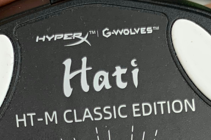 HyperX_G-Wolves_Gaming_Mouse_04.jpg