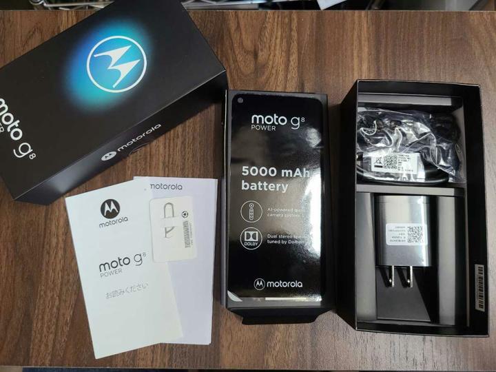 Motorola_moto_g8_power_04.jpg