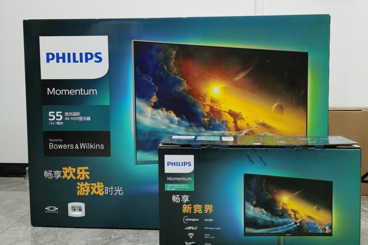 Philips_558M1RY_01.jpg