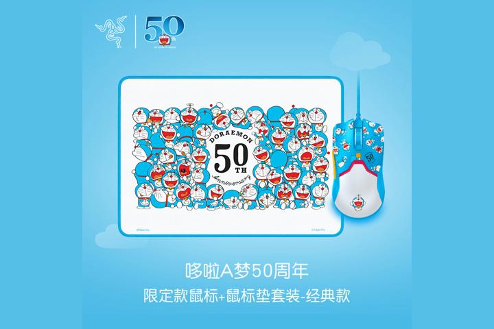 Razer_Doraemon_04.jpg