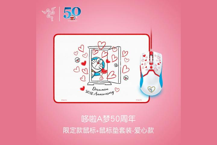 Razer_Doraemon_05.jpg