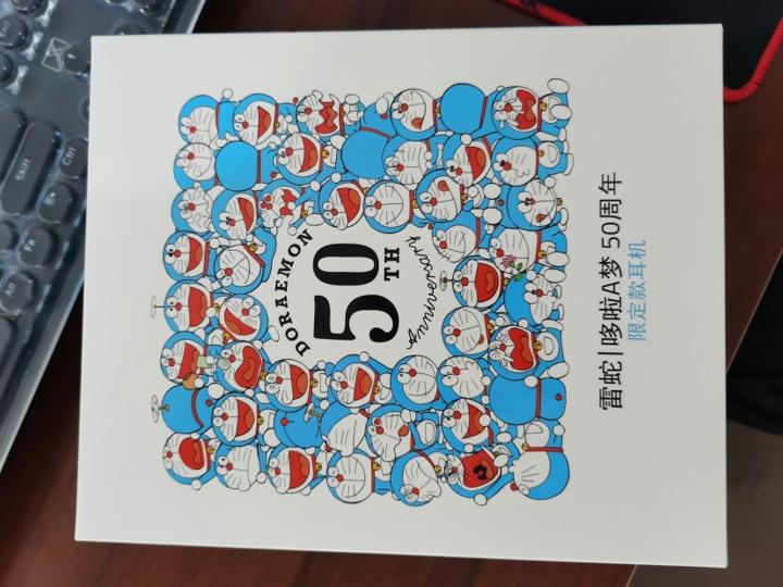 Razer_Kraken_X_Doraemon_02.jpg