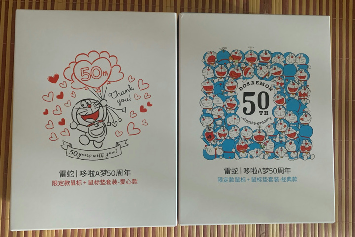 Razer_Viper_Mini_Doraemon_11.jpg