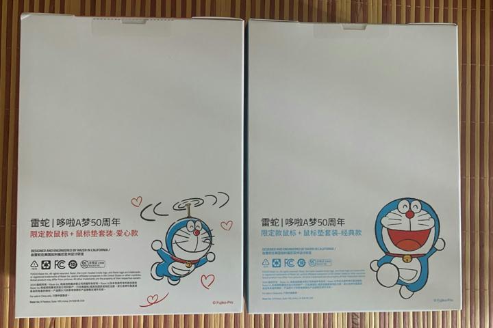 Razer_Viper_Mini_Doraemon_12.jpg