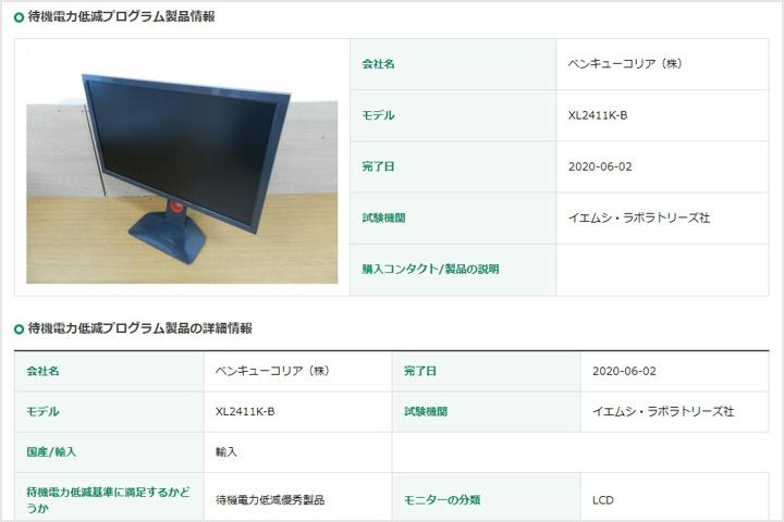 XL2411_Series_New_Model_01.jpg