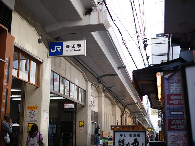 P1044254.jpg