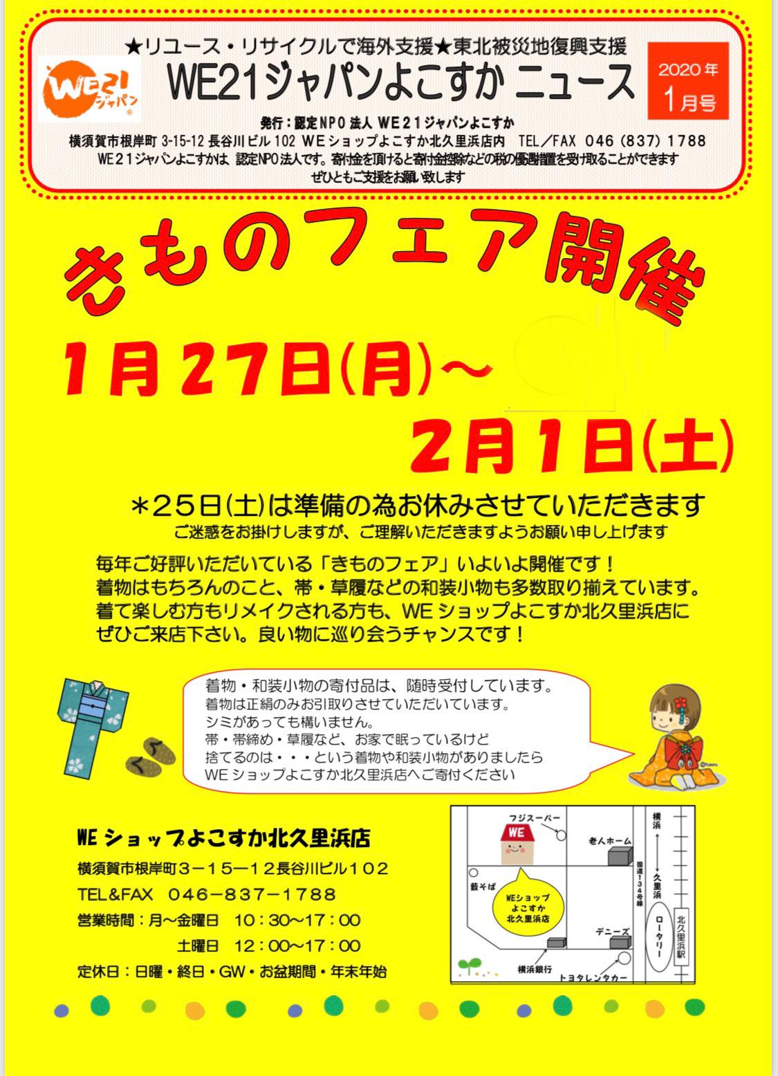 1F7BFD9F-FA5F-4C81-A7D8-902711723088.jpg