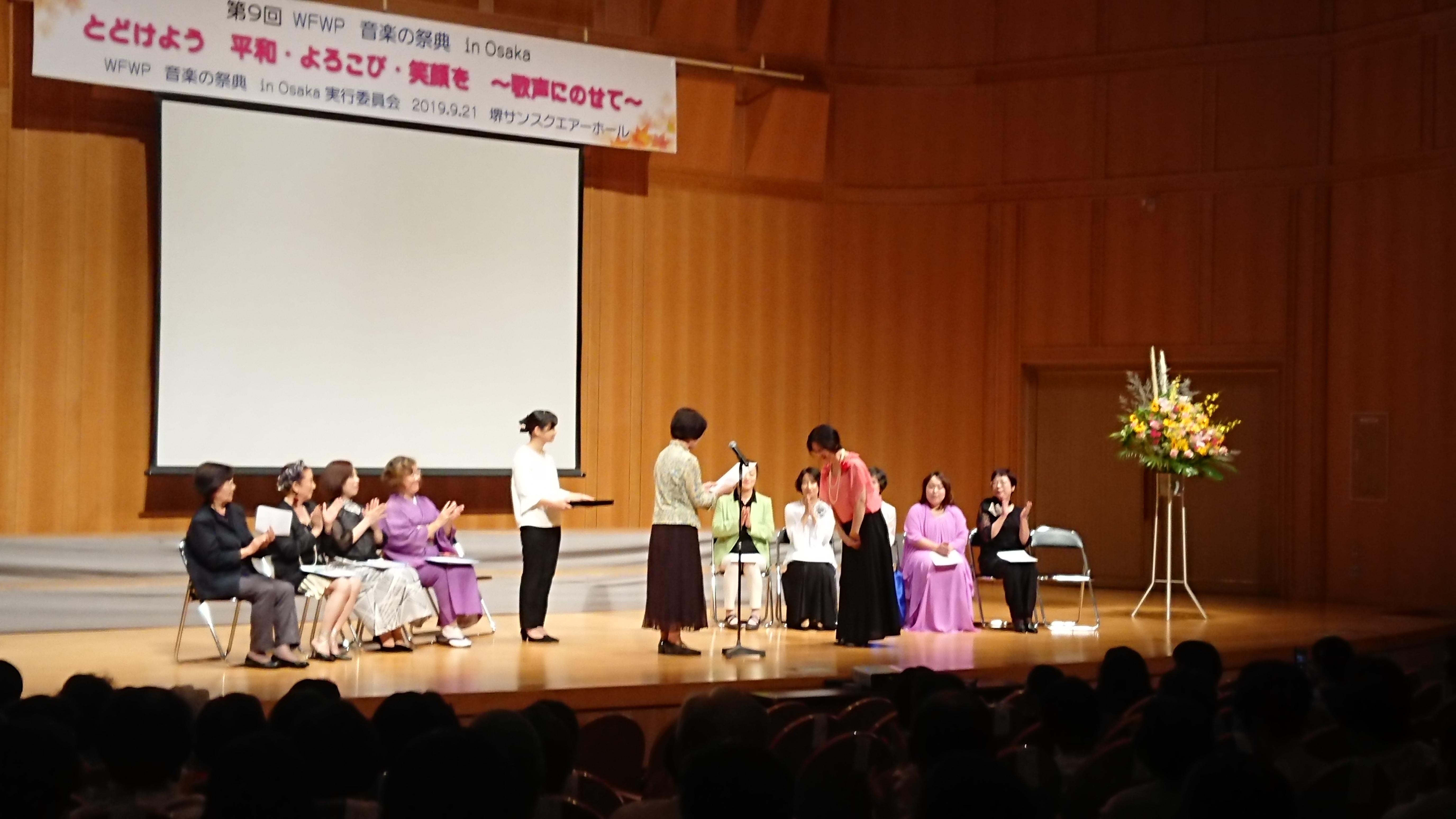 音楽の祭典(サンスクエア堺)