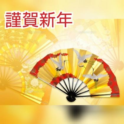 CollageMaker_20200101_050650940.jpg