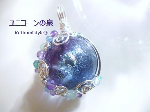 IMG_3555 (2)