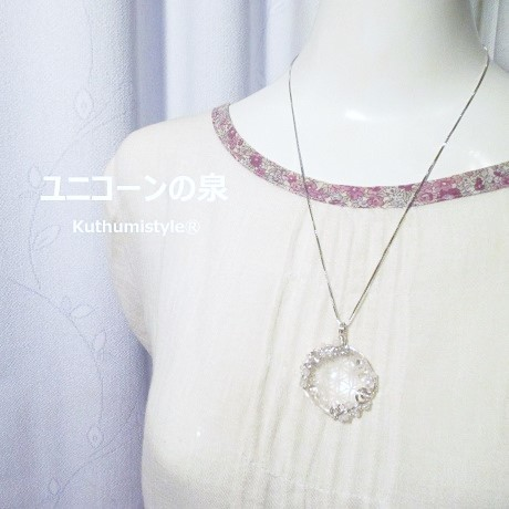 IMG_7031 - コピー (2)