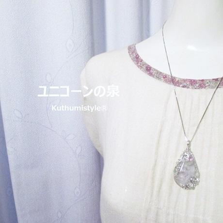 IMG_7033 (3) - コピー