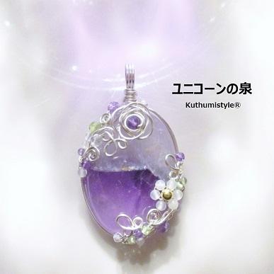 IMG_7383 (2) - コピー