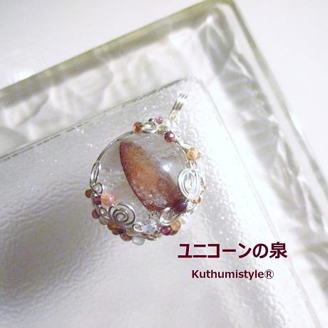IMG_7551 (3) - コピー
