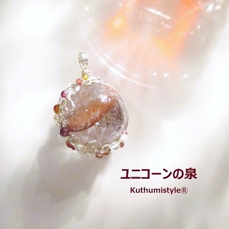 IMG_7563 (3) - コピー