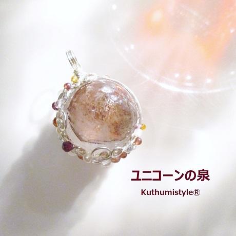 IMG_7567 (3) - コピー
