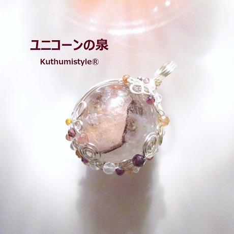 IMG_7574 (3) - コピー
