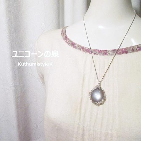 IMG_7886 (2) - コピー