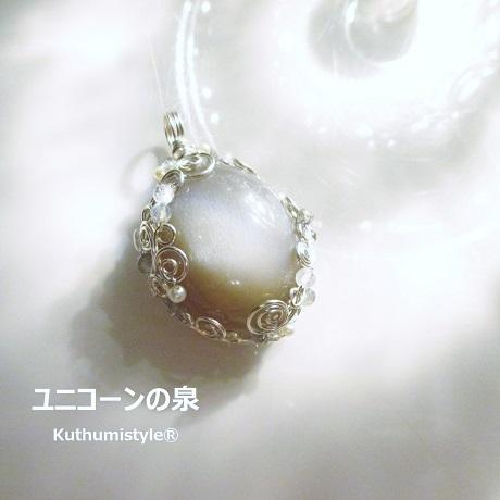 IMG_7996 (3) - コピー
