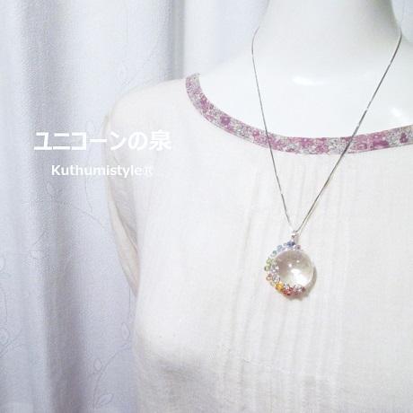 IMG_8111 (2) - コピー