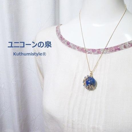 IMG_8099 (2) - コピー
