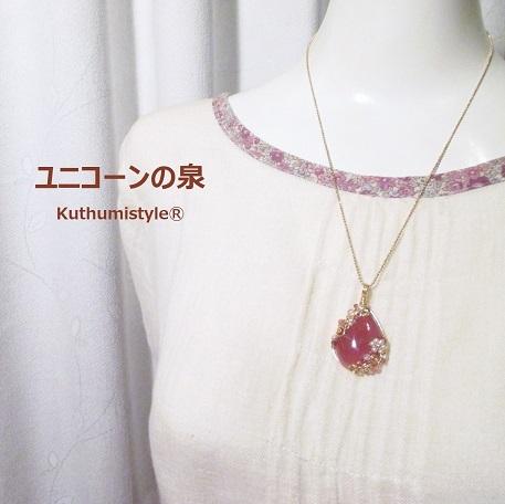 IMG_8372 (2) - コピー