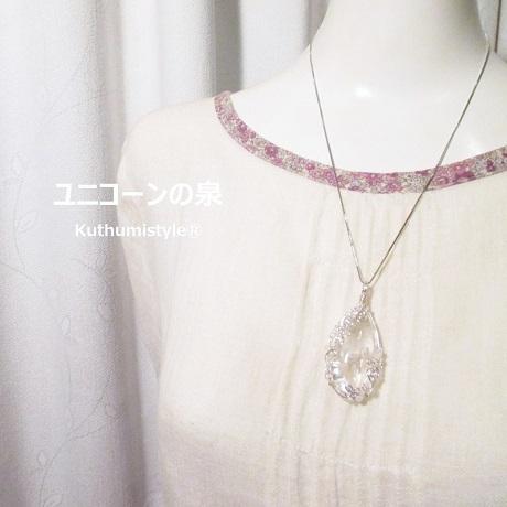 IMG_8386 (2) - コピー