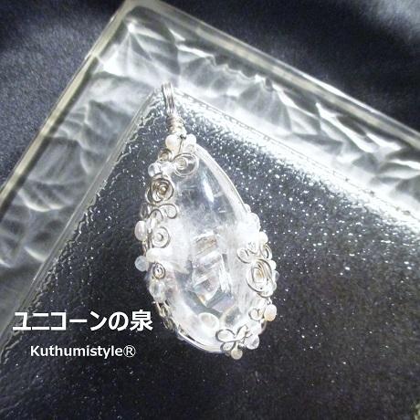 IMG_8497 (3) - コピー