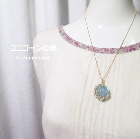 IMG_8380 (2) - コピー