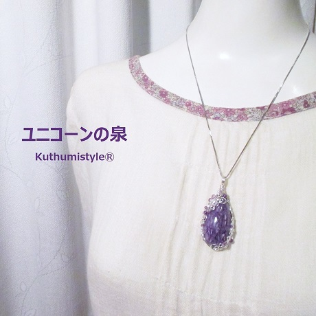 IMG_8393 (2) - コピー