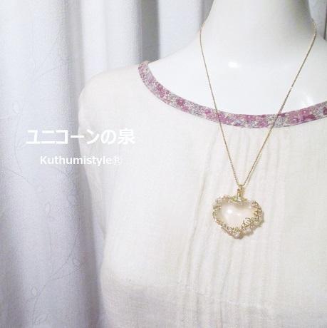 IMG_8383 (2) - コピー
