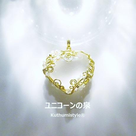 IMG_8622 (3) - コピー
