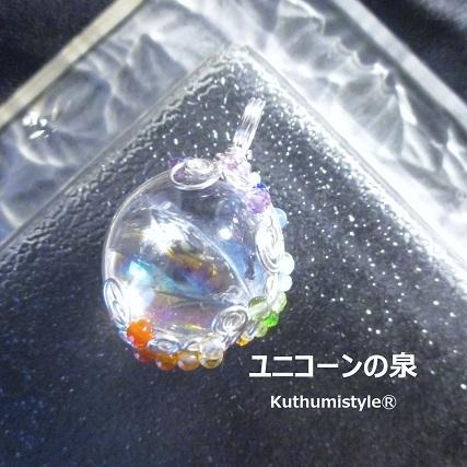 IMG_8821 (3) - コピー