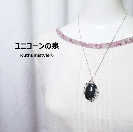 IMG_9094 (2) - コピー