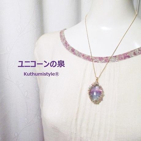 IMG_9553 (2) - コピー