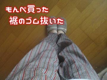 0811-a1_202008111707354aa.jpg