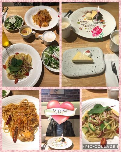 Mom's Birthday Japan 2019
