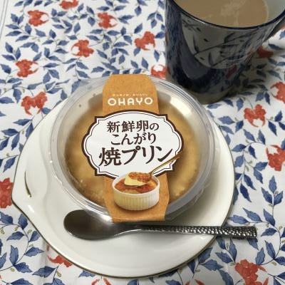 Japan 2019 Sweets