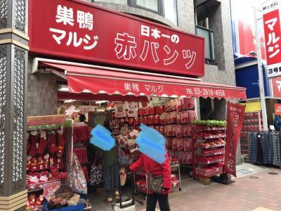 Japan 2019 Sugamo